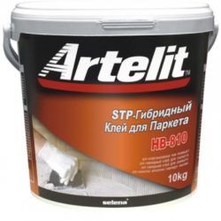 artelit-hb-810-stp