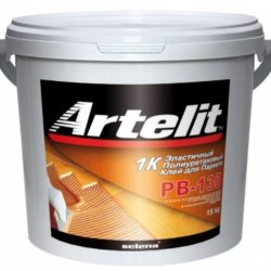 artelit-pb-135