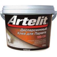 artelit-professional-wb-120