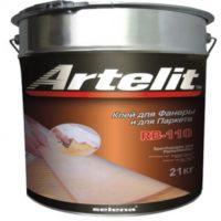 artelit-rb-110